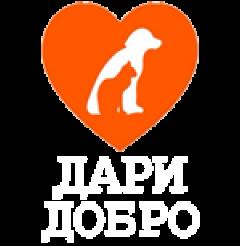 """""""Дари Добро"""" Киров"""